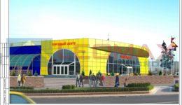 Торговый центр Шабаны