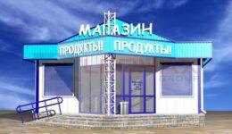 Дизайн магазина №4