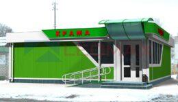 Дизайн магазина №6
